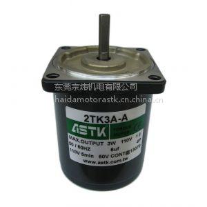 供应现货供应ASTK力矩电机2TK3A-A,2TK3GN-A(可与日本东方OM减速机配套)
