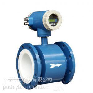 供应广西污水流量计|云南污水流量计|污水流量计价格|污水流量计用途