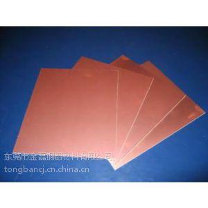 供应销售T1紫铜板,紫铜板的生产规格,T2紫铜板销售