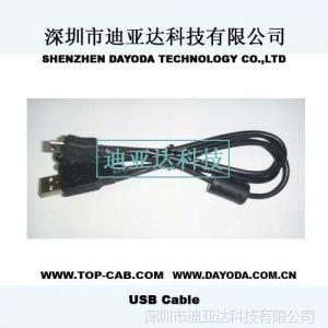 供应专业生产各种Mini5P数据线材电脑线材