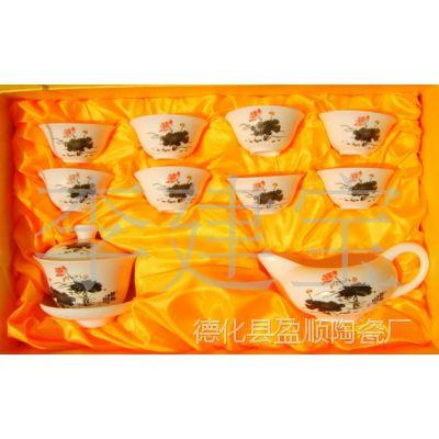 供应陶瓷 哑光荷塘功夫茶具 青花陶瓷茶具 外贸陶瓷茶具套装
