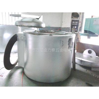 电阻式坩埚熔化炉 铝合金溶解保温炉