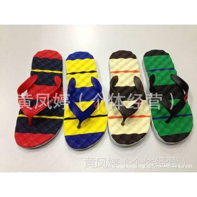 夏季新款时尚潮男鞋EVA 按摩接色男人字沙滩拖鞋 休闲夹脚男鞋