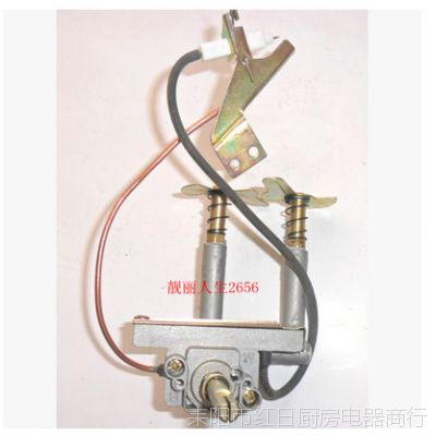 嵌入式电子打火总成开关 燃气灶 管道天然气液化总成 燃气灶配件