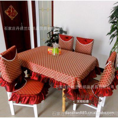 丹丝兰清新格子 提花印花布艺餐椅垫桌椅套件桌布台布厂家批发