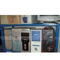 供应广州电源回收,广州服务器回收,广州机房设备回收,广州网络设备回收