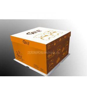 供应UV工艺桔黄色系蛋糕盒组合方盒