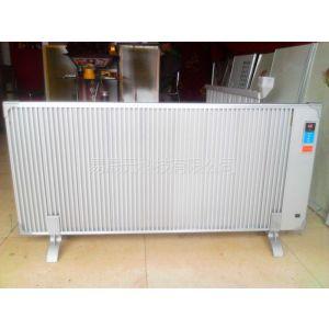 供应碳晶电热器批发