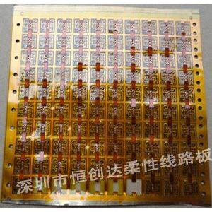 供应数据线连接线FPC端子柔性板