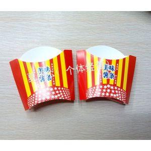 供应供应各种汉堡盒薯条盒章鱼小丸子蛋挞盒鸡米花盒等食品小吃包装纸盒