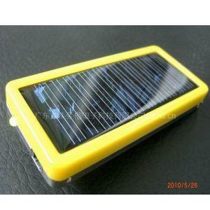 供应迷你型太阳能手机充电器