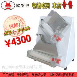 供应欧罗巴商用全自动电动比萨饼披萨机披萨成型机压面机