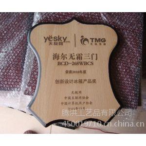 广州定制木质授权牌厂家