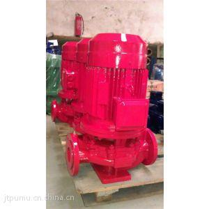 供应xbd稳压泵,消防水泵xbd,xbd3.2/40-125-160,xbd4.4/40-125-185