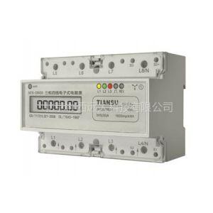 供应三相四线电子式电能表 型号:NJTS18-NTS-230GS