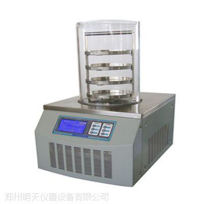 供应LGJ-10普通型冷冻干燥机 实验室冻干机