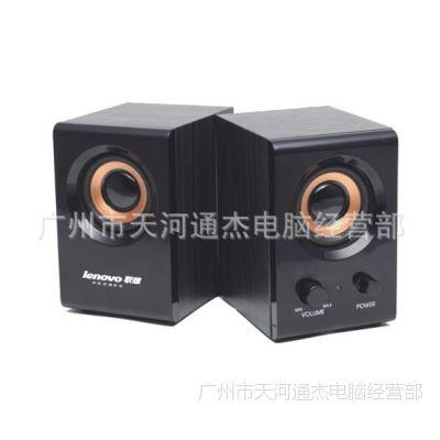 供应联想LX-608音箱 2.0有源木质音箱/音响 钢琴烤漆 低音木质对箱