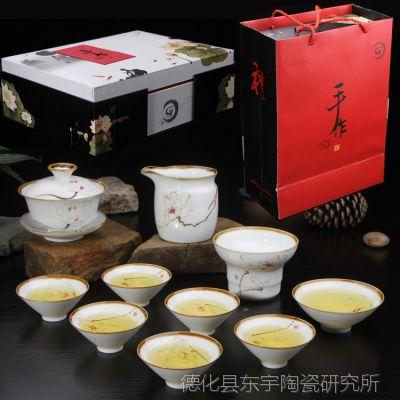 窑变手绘陶瓷茶具  功夫茶具套装  陶瓷茶具礼品 青花瓷茶具