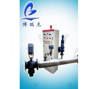 供应蒸汽减温减压装置