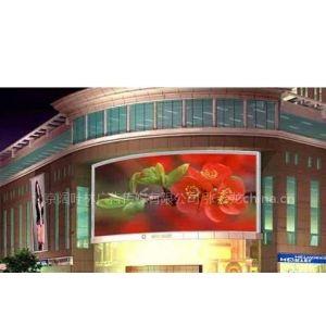 供应LED室外全彩显示屏-北京阔叶林广告传媒