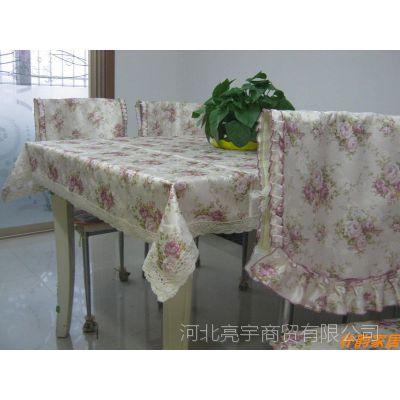 一件代发 厂家直销 批发精致布边紫三朵桌布 台布 桌椅套件