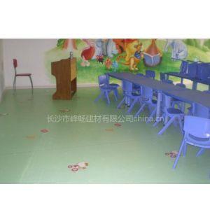 供应幼儿园专用塑胶地板