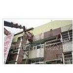 供应广州荔湾区清洗外墙 专业高空清洗 低价的服务