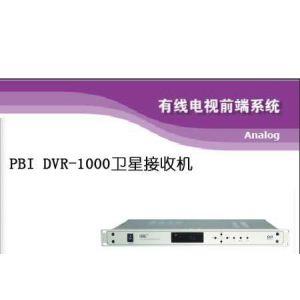 供应DVR-1000 数字卫星电视接收机