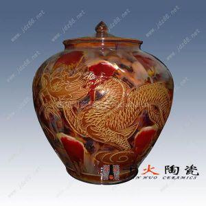 供应景德镇陶瓷,酒坛,陶瓷酒缸,陶瓷大坛子,景德镇大缸,泡菜缸