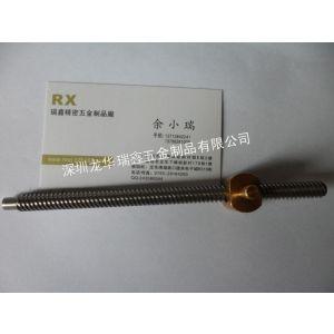 供应丝杆 蜗杆 螺杆 丝杆加工厂