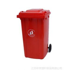 供应厂家直销 常熟240L环卫塑料垃圾桶 企业车间垃圾桶 批发零售