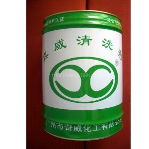 供应钢铁清洗剂 QW-122