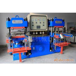 供应平板硫化机 硫化机 橡胶硫化机 自动平板硫化机