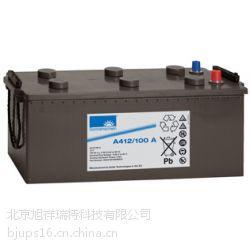供应德国阳光蓄电池A412/100A系列