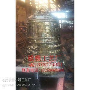 供应铸造优质铜钟,警钟,喇叭钟等,铜钟定制厂家