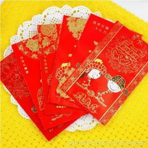供应结婚婚庆用品 时尚婚礼喜结良缘红包 喜庆利是封 百元烫金红包Y23