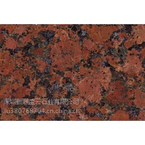 供应红棕 装饰石材红棕 深圳装饰石材 装饰石材批发 装饰石材报价