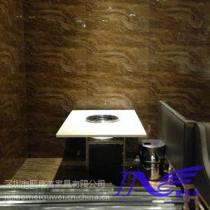 供应供应无烟锅火锅桌大理石排烟系统无烟锅火锅桌深圳聚焦美家具