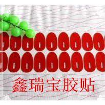 供应【防盗器3M双面胶贴】3M强力双面胶贴 中国供应商