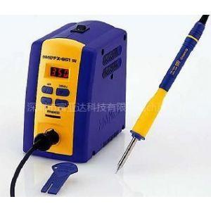 供应供应进口HAKKO白光FX- 951电焊台