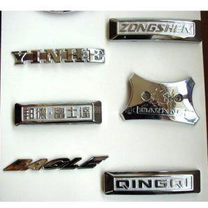 供应特种工艺标牌设计与制作