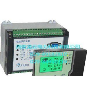 供应PMC-550J供应PMC低压电动机保护控制器