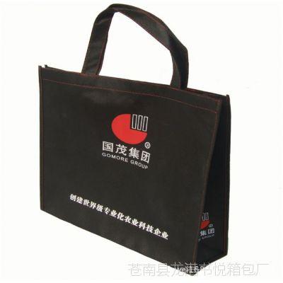 专业厂家供应男装女装 服装包装袋 布类包装袋 品质保证 量大价优