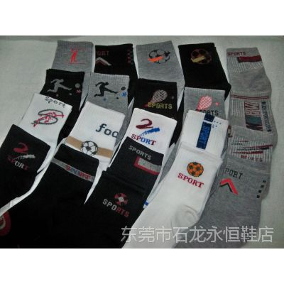喜悦龙批发袜子男装棉袜子船袜运动袜品牌男女袜子袜子休闲袜