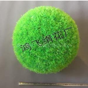 供应任丘市鸿飞绢花厂生产各种仿真四头草草球,仿真草球,装饰草球,人造草球