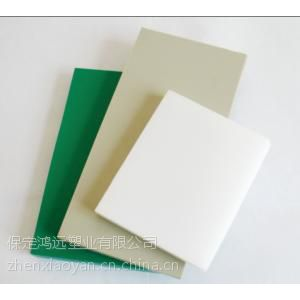 抗冲击聚丙烯PP塑料板,防腐电镀环保设备专用优质PP板