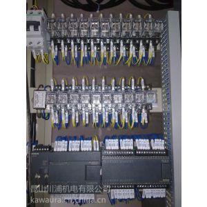 供应上海风力发电控制柜