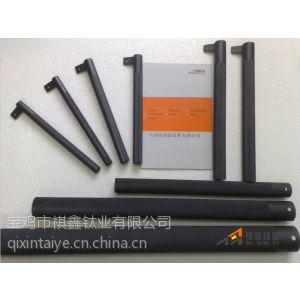 次氯酸钠发生器用钛阳极、型号,管式、板式