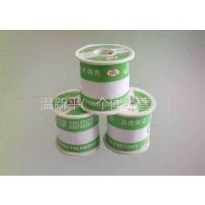 供应常平锡线回收/常平回收无铅锡线一捆多少钱/沙田回收钨钢铣刀