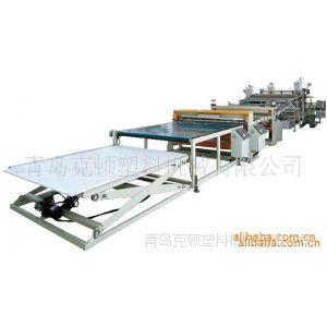 供应直供PS仿柚木家具板条生产线|片材生产线